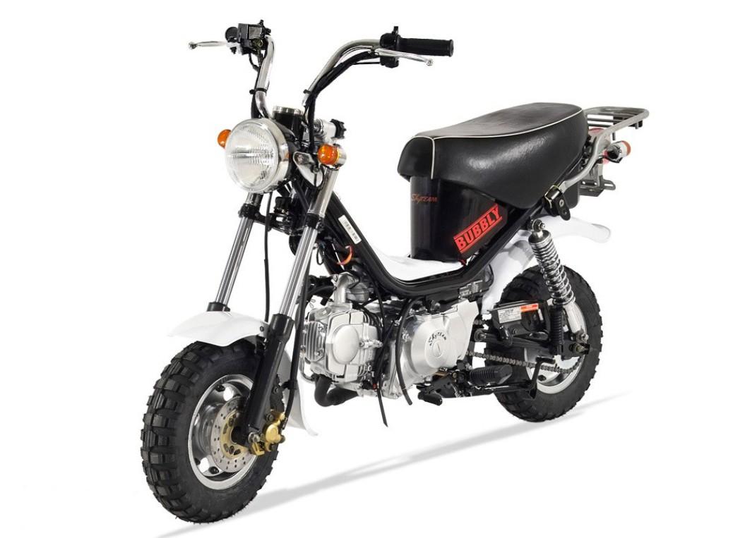 prix de moto 50cc