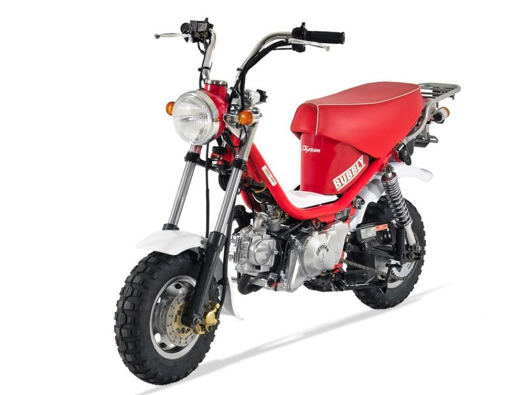 1616f2901e3ea8 Moto dax 125cc à un prix mini, avec un large choix - ScootCash