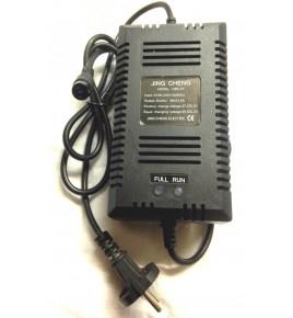 CHARGEUR POCKET ELECTRIQUE 24V
